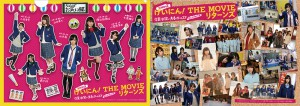 2_ClearFile (2)