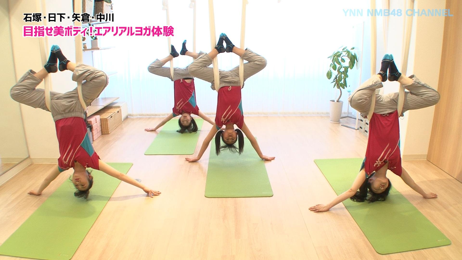 NMB48★5013YouTube動画>2本 dailymotion>1本 ->画像>228枚